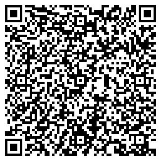 QR-код с контактной информацией организации ПОЗИТРОН-С