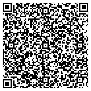 QR-код с контактной информацией организации ПОЛИКОМ ГУ, ООО