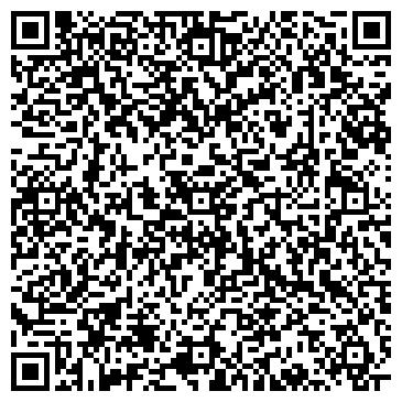 QR-код с контактной информацией организации Т. Б. М.-НОВОСИБИРСК, ООО