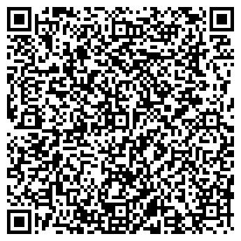 QR-код с контактной информацией организации ИСКОЖ НОВОСИБИРСК