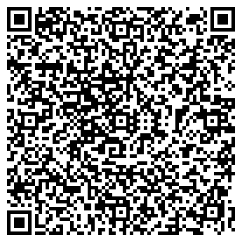 QR-код с контактной информацией организации БЫТОВОЙ ХИМИИ ТД