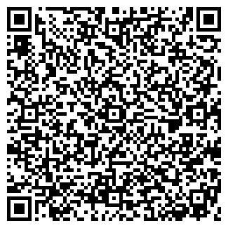 QR-код с контактной информацией организации ГОЛД ПАК Н