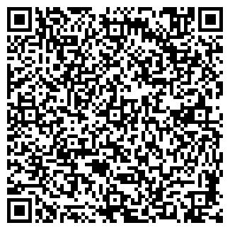 QR-код с контактной информацией организации АМФОРА