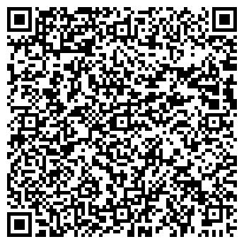 QR-код с контактной информацией организации ГЕНЛЕКС, ООО
