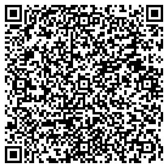 QR-код с контактной информацией организации МАГАЗИН КРИСТАЛЛ