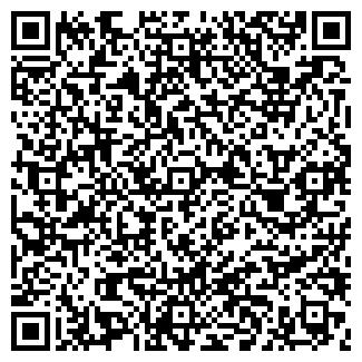 QR-код с контактной информацией организации ОПЫТ, ООО