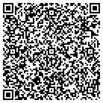 QR-код с контактной информацией организации ПОСУДА ЦЕНТР, ООО