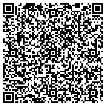 QR-код с контактной информацией организации РЕПНИКОВ В. Л., ИП