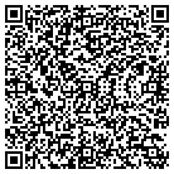 QR-код с контактной информацией организации САВАННА-ТРАНС