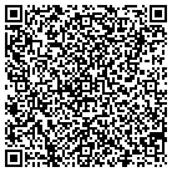 QR-код с контактной информацией организации КВ-СЕРВИС ПП, ООО