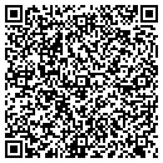 QR-код с контактной информацией организации РОСС ПАК
