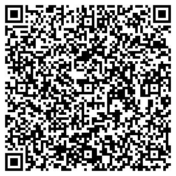 QR-код с контактной информацией организации ДВ-КЕРАМИК, ООО