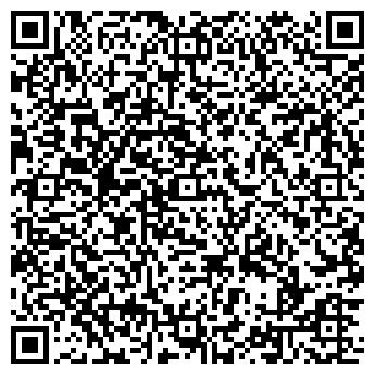 QR-код с контактной информацией организации КАМЕННЫЙ ВЕК ПК