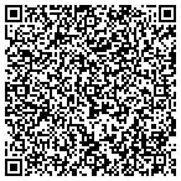 QR-код с контактной информацией организации СИБЕРГ ЗАЛ ЕВРОПЕЙСКОГО КАФЕЛЯ, ООО