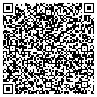 QR-код с контактной информацией организации ЗАО ГАЛАНТ