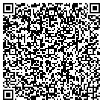 QR-код с контактной информацией организации РЕГИОН-ПРОЕКТ