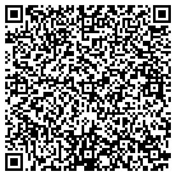 QR-код с контактной информацией организации БАШМАКОВ И КО.