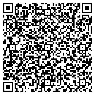 QR-код с контактной информацией организации ИНПАК-СИБИРЬ