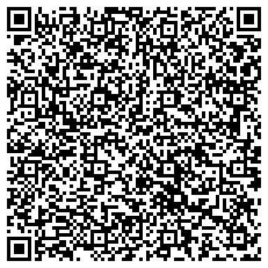 QR-код с контактной информацией организации ЛЕВОБЕРЕЖНЫЙ ОПТОВО-РОЗНИЧНЫЙ КОМПЛЕКС, ООО