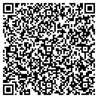 QR-код с контактной информацией организации ЛЕОС, ООО