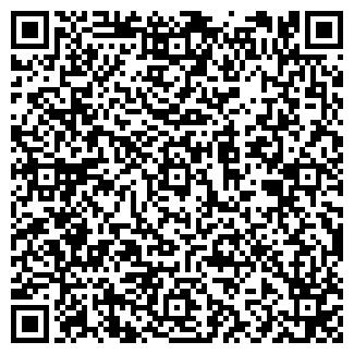 QR-код с контактной информацией организации МАРТ И