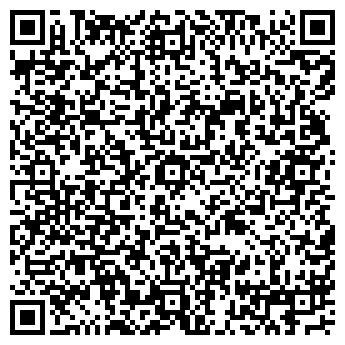 QR-код с контактной информацией организации НЬЮ-ТАЙМ, ООО