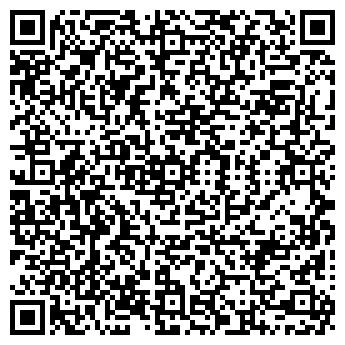 QR-код с контактной информацией организации ПКФ СИБСТРОЙ