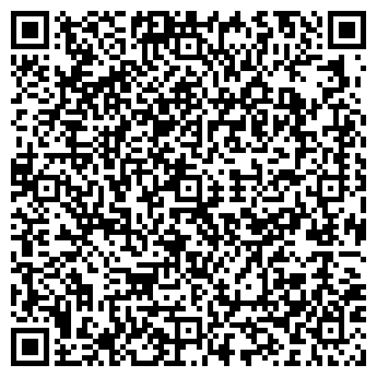 QR-код с контактной информацией организации РАДИАН-Н, ООО