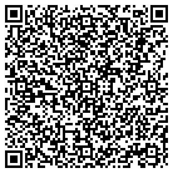 QR-код с контактной информацией организации РИВАЙВЕЛ ПКФ, ООО