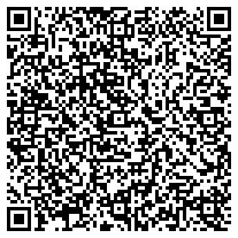 QR-код с контактной информацией организации САНГ-АЛКИДА, ООО