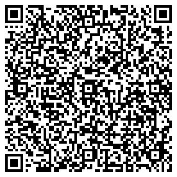 QR-код с контактной информацией организации ХИМИЯ В БЫТУ ФИРМА, ООО