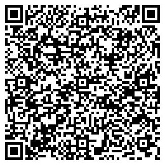 QR-код с контактной информацией организации ООО БИКО