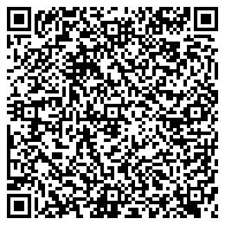 QR-код с контактной информацией организации АКСИКО-Н
