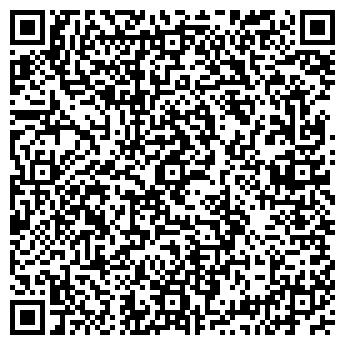 QR-код с контактной информацией организации АМИС КОМПАНИЯ