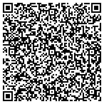 QR-код с контактной информацией организации БИВЕР ТОРГОВО-СТРОИТЕЛЬНАЯ КОМПАНИЯ, ЗАО