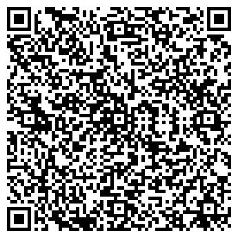 QR-код с контактной информацией организации ВАРИАНТ-К