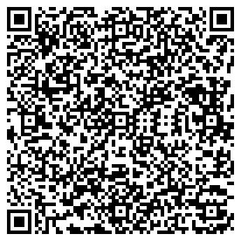 QR-код с контактной информацией организации ВАШ ТЕПЛЫЙ ДОМ