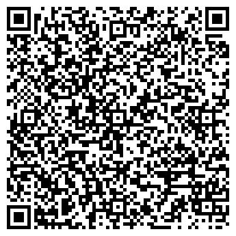 QR-код с контактной информацией организации ВОЛАННА ГРУППА, ООО