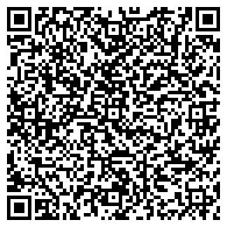 QR-код с контактной информацией организации ГАРАНТ-КОЛОР