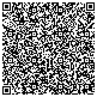 QR-код с контактной информацией организации ГЛАДКОВ НОВОСИБИРСКИЙ ЗАВОД СТРОИТЕЛЬНЫХ И ОТДЕЛОЧНЫХ МАТЕРИАЛОВ