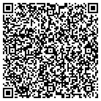 QR-код с контактной информацией организации ГРАНУЛ-НОВОСИБИРСК, ООО