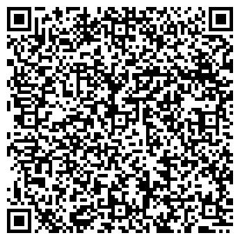 QR-код с контактной информацией организации ДОМ МАГАЗИН ЗАО ЭЛОКС