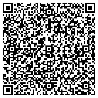 QR-код с контактной информацией организации ИНДИРА, ООО