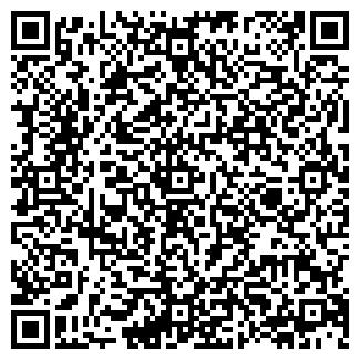 QR-код с контактной информацией организации ИНТАС