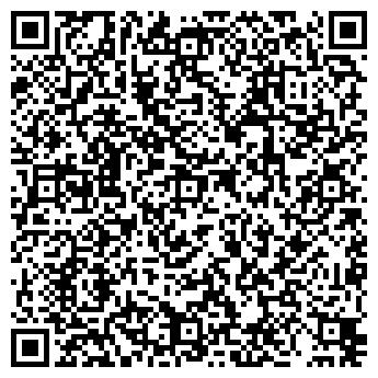 QR-код с контактной информацией организации КАМЕНЬ ПРИРОДЫ