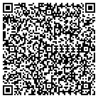 QR-код с контактной информацией организации КЕРАМИКА-ВОЛГА, ООО
