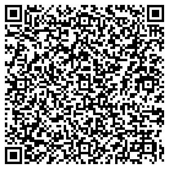 QR-код с контактной информацией организации КЕРАМИЧЕСКИЙ РАЙ