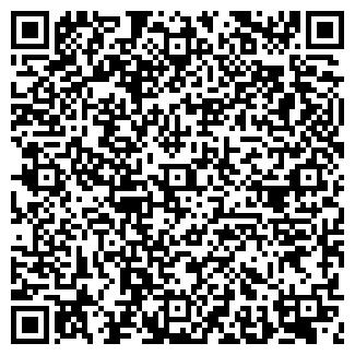 QR-код с контактной информацией организации КСМ, ЗАО