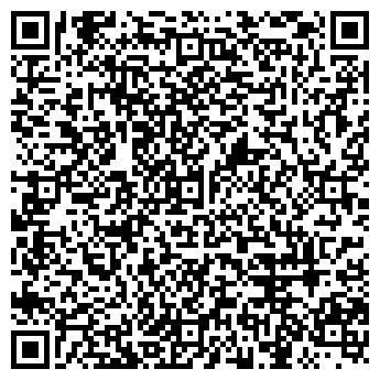 QR-код с контактной информацией организации ЛАВЕРНА-НОВОСИБИРСК