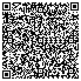 QR-код с контактной информацией организации ЛЕЗАРД СК, ООО